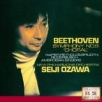 小澤征爾 ベートーヴェン:交響曲第9番≪合唱≫ CD
