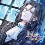 野島健児 Private Tactics CASE 4 ソーマ CD