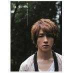 鈴木拡樹 鈴木拡樹 ファースト写真集 「SHAFT - Suzuki Hiroki Acting From Thirty -」 Book