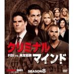 ジョー・マンテーニャ クリミナル・マインド/FBI vs. 異常犯罪 シーズン8 コンパクト BOX DVD