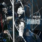 妖精帝國 DISORDER 12cmCD Single