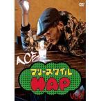 Yahoo!タワーレコード Yahoo!店ACE ACEのフリースタイルMAP! vol.1 東京イベント潜入編! DVD