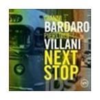 Gianni Bardaro Next Stop CD