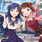 ラジオCD「アイマスタジオ」vol.18 [CD+2CD ROM] CD