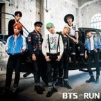 BTS (防弾少年団) RUN-Japanese ver.-<通常盤> 12cmCD Single
