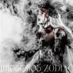 UROBOROS ZODIAC [UHQCD+Blu-ray Disc]<初回HD EDITION盤> HQCD
