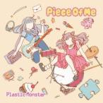 Plastic Monster Piece Of Me CD