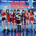 AOA (Korea) 愛をちょうだい feat.TAKANORI NISHIKAWA(T.M.Revolution) [CD+DVD]<初回限定盤/Type B> 12cmCD Single