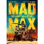 ジョージ・ミラー マッドマックス 怒りのデス・ロード DVD