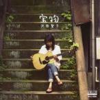 沢田聖子 宝物 MEG-CD