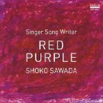 沢田聖子 Singer Song Writer -RED PURPLE- MEG-CD