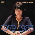 沢田聖子 [Vol.1]1979-1983 BEST SELECTION MEG-CD