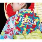 KEYTALK MATSURI BAYASHI 12cmCD Single