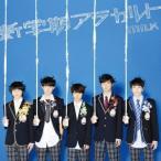 M!LK 新学期アラカルト TYPE-A 12cmCD Single