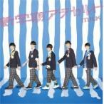 M!LK 新学期アラカルト TYPE-C 12cmCD Single