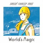 Special Favorite Music World's Magic CD