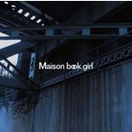 Maison book girl summer continue CD