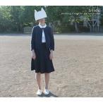 桑原まこ 『リップヴァンウィンクルの花嫁』オリジナルサウンドトラック 『Bride (ブライド)』 CD