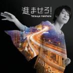 柿原徹也 進ませろ! [CD+DVD] 12cmCD Single