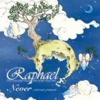Raphael (J-Pop) Never -1997040719990429- CD