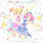 AIKATSU☆STARS! スタートライン!/episode Solo 12cmCD Single