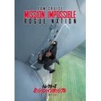 クリストファー・マッカリー ミッション:インポッシブル/ローグ・ネイション DVD