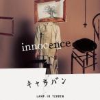 LAMP IN TERREN innocence/キャラバン<通常盤> 12cmCD Single