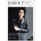 Barfout! Vol.248 Book