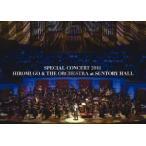 郷ひろみ SPECIAL CONCERT 2016 HIROMI GO & THE ORCHESTRA at SUNTORY HALL DVD