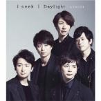 嵐 I seek/Daylight<通常盤> 12cmCD Single