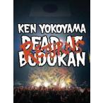 Ken Yokoyama DEAD AT BUDOKAN RETURNS DVD