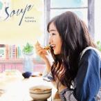 藤原さくら Soup [CD+DVD]<初回限定盤> 12cmCD Single ※特典あり
