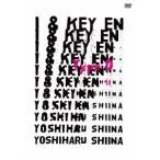 椎名慶治 I & key EN II -Type D- DVD
