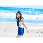 井上苑子 ナツコイ [CD+DVD]<初回限定盤> 12cmCD Single