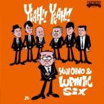 Yuji Ohno & Lupintic Six YEAH!! YEAH!! ��Blu-spec CD2�� Blu-spec CD