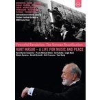 クルト・マズア Kurt Masur - A Life for Music and Peace DVD