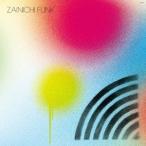 在日ファンク レインボー<初回生産限定盤> LP