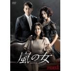 嵐の女 DVD-BOX1 DVD