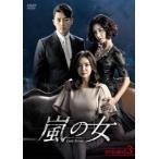 嵐の女 DVD-BOX3 DVD