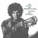 Rosinha De Valenca ウン・ヴィオラォン・エン・プリメイロ・プラーノ<期間生産限定スペシャルプライス盤> CD