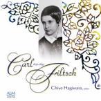 萩原千代 ショパンの愛弟子 若き天才作曲家 カール・フィルチュの世界 CD