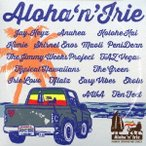 Aloha'n'Irie ��Hawaii Driving Me Crazy�� CD