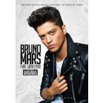 Bruno Mars Funk Engineering DVD
