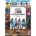 THE YELLOW MONKEY THE YELLOW MONKEY ザ・イエロー・モンキー OUR FAVORITE BEST LIVE DVD BOOK [BOOK+DVD] Book