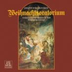 ニコラウス・アーノンクール J.S.バッハ:クリスマス・オラトリオ CD