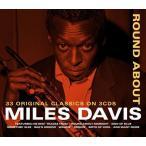 Miles Davis Round About Miles Davis<タワーレコード限定> CD