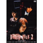 長澤奈央 DEATH FILE 2 DVD