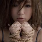 浜崎あゆみ MADE IN JAPAN CD