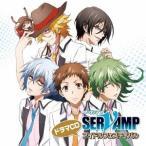 ドラマCD「SERVAMP-サーヴァンプ-」アイドルフェスティバル CD