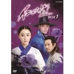 イニョプの道 DVD-BOX1 DVD
